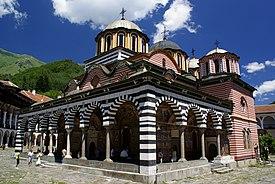 Снимка: www.wikipedia.org