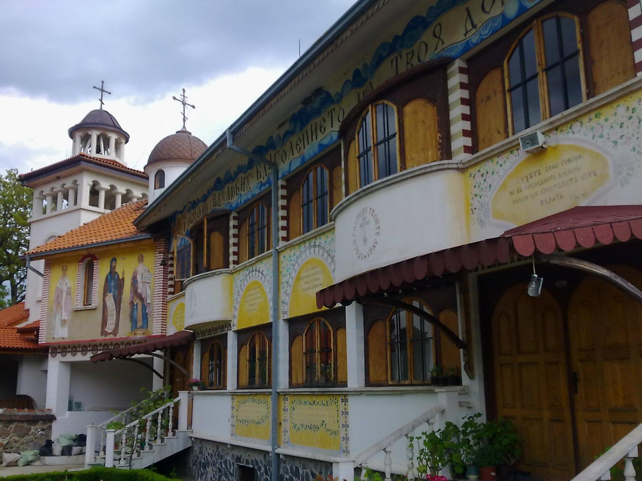 Снимка: www.bankya.bg