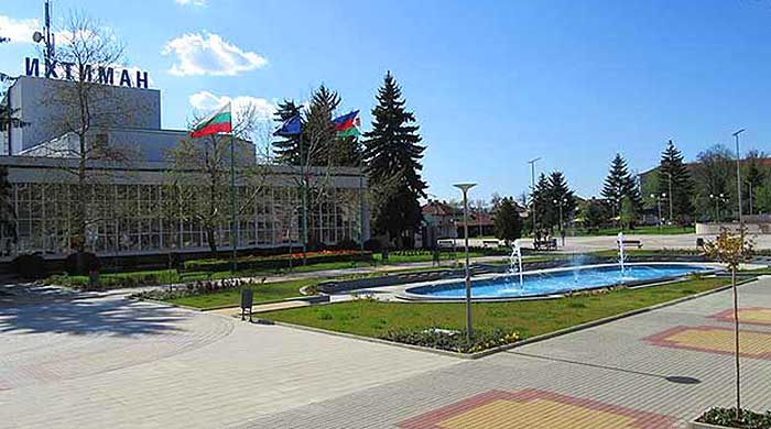 Снимка: http://www.ihtiman-obshtina.com/